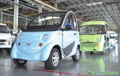 中央四部门联合发文规定不得对新能源车采取地方保护措施