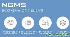 韩国第二履约期配额分配方法介绍
