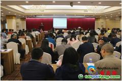 广东省碳排放管理有关企业2017年度碳排放信息报告专题培训会在广州举行