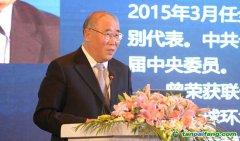 解振华:中国和全球碳交易市场的美好前景可期