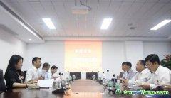 广州市花都区委书记黄伟林一行赴广州碳排放权交易中心调研