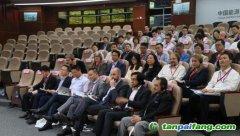 中美英等多国专家齐聚广州研讨碳捕集利用