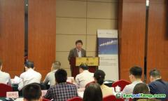 全国碳市场能力建设培训班分别在福州、贵阳举行