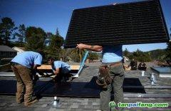 为削减温室气体排放 加州规定新房装太阳能板