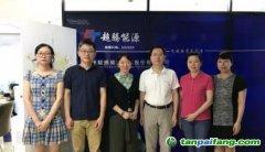 中电联专家代表团莅临超腾能源开展碳排放交易专题座谈交流