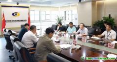 山东省工程咨询院副院长张素坤一行赴重庆国际投资咨询集团有限公司、全国碳市场能力建设(重庆)中心调研