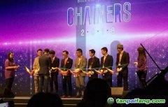 中创碳投受邀出席第一届世界区块链博览会