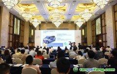 《中国新能源汽车碳排放评价方案》全文发布