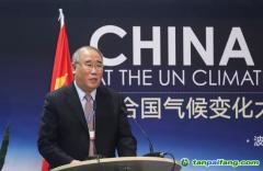 全球气候行动峰会任命中国气候变化事务特别代表解振华为第五位联合主席
