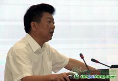 北京发改委副主任洪继元:积极配合建立全国碳交易市场