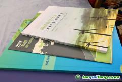 碳排放权交易(发电行业)培训教材