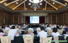 广东省广州市绿色金融改革创新试验区绿色金融专题研讨会在花都召开