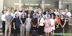 国内外专家在京深入探讨区块链技术应用于碳交易市场的建设