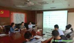 北京光合加科技与中海油能源 在低碳绿色综合能源服务领域达成合作意向