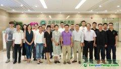 北京环境交易所低碳能力建设培训圆满完成100期