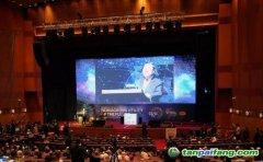 刘振亚:全球能源互联网重塑世界能源电力未来