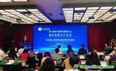 """打响""""创新牌"""" , 深圳将打造全国绿色金融科技创新中心"""