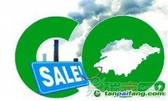 山西运城市河津发电分公司顺利完成碳排放核查