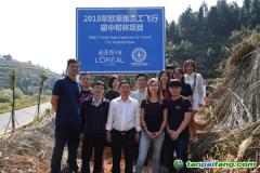 """赣州市首个""""碳中和""""造林项目落户安远"""