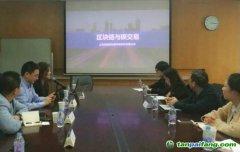 上海宝碳CEO朱伟卿:区块链与碳交易