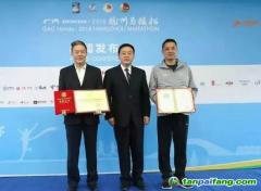 碳阻迹核算杭州马拉松碳排放量助其实现碳中和