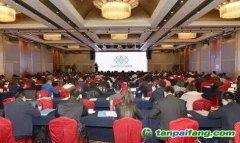 """碳阻迹作为成员单位参与""""中国绿色供应链联盟""""成立大会"""
