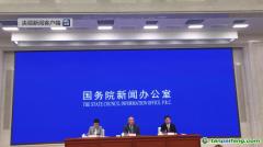 《中国应对气候变化的政策与行动2018年度报告》全文(电子版文件下载链接)