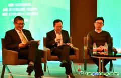 鲁政委:未来绿色金融研究的四大方向