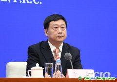 生态环境部气候司司长李高:全国碳市场建设试点工作进展顺利