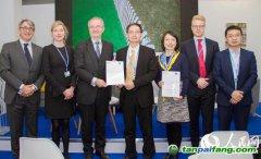 《探寻绿色金融的共同语言》新版白皮书在波兰卡托维兹联合国气候大会期间正式发布