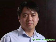 """【智库】王文:绿色金融是""""下一个风口""""吗?"""