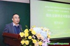 绿色信贷余额超1300亿元!深圳绿色金融产品体系日益丰富