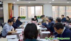 生态环境部党组成员、副部长赵英民到国家气候战略中心调研