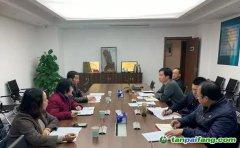 省政协副主席王红玲一行莅临湖北碳排放权交易中心调研农业碳减排和农业碳市场建设情况