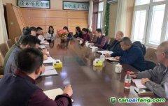 黑龙江省林业碳汇计量监测中心与黑龙江省第三森林调查规划设计院举行碳汇工作座谈会