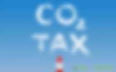 碳税面前,你是赢家还是输家?