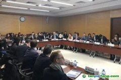 中欧应合作推动绿色标准一致化——欧盟可持续金融分类标准研讨会在京举行
