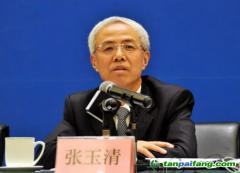 国家能源局原副局长张玉清:化石能源仍是主体,低成本发展是方向