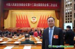 国网产业发展部主任奚国富:推进清洁能源消纳,提升中国在国际标准制订中的话语权