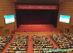 积极应对气候变化 北京平稳有序开展重点单位和碳排放权交易试点建设