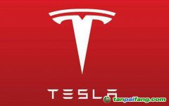 菲亚特克莱斯勒汽车公司向特斯拉支付数亿欧元购买碳排放指标
