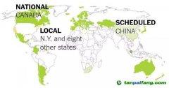 全球主要国家碳定价机制效果汇总分析