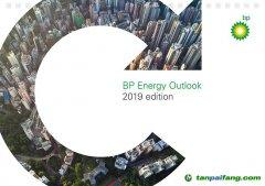 BP世界能源展望2019年版报告显示:中国的碳排放则将在2022年达到顶峰