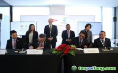 陶氏携手马来西亚国油石化集团开展碳项目 减少温室气体排放
