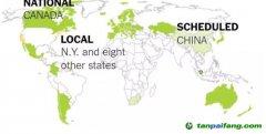 全球主要国家碳定价机制效果解读