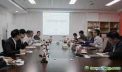 广州国资发展控股有限公司党委书记、董事长王海滨一行莅临广碳所调研