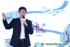 刘疏桐:全球交通减排90%通过生物燃料实现 中国市场仍缺少发展