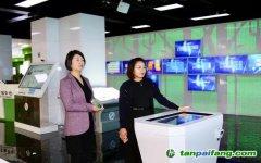 上海环境能源交易所李瑾博士来兰州环境能源交易中心调研座谈
