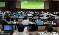 """江西省重点企业温室气体排放报告直报系统""""上线试运行,近千家企业参与培训"""