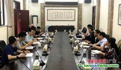 安徽省政府参事一行在粤调研林长制改革 并到广州碳排放权交易所实地调研